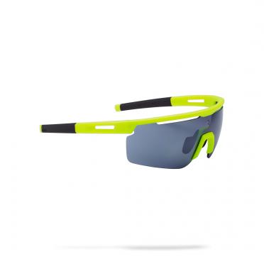 BBB Sportbril Avenger mat Geel